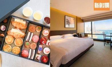 香港君悅酒店Grand Hyatt28折Staycation $1,222/位包Tiffin自助晚餐+招牌下午茶+30小時豪華海景客房|購物優惠情報