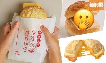 菠蘿油去到日本變台灣名物!升級成加料版菠蘿油!網民:同香港人道歉!| 網絡熱話