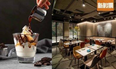 牧羊少年咖啡館進駐銅鑼灣!首間港島分店 落地大玻璃日光 必吃香濃Tiramisu甜品|區區搵食