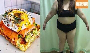 生酮飲食減肥(上)「零」運動 2個月減30磅!逆轉代謝失調的威力@Zoesportdiary專欄|食是食非