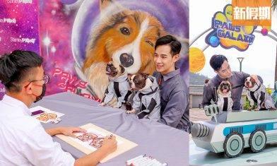 【復活節好去處】赤柱廣場寵物海濱嘉年華巿集 必到2.4米高巨型牧羊犬油畫牆+毛孩主題市集|香港好去處