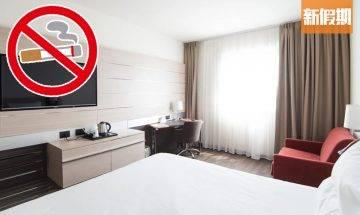 去香港五星酒店Staycation在房食煙 住客被罰$18,000!住客朋友:其實真係無乜味