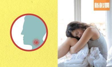 喉嚨痛唔一定因為熱氣!中醫拆解喉嚨痛7大成因+6款紓緩食材、湯水推介 食是食非(新假期APP限定)
