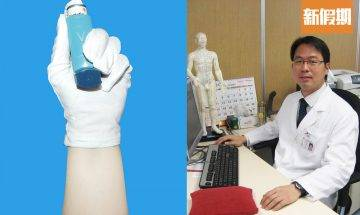 戴口罩易引致氣管敏感!中醫解構常見致敏源+2款改善茶療|食是食非(新假期APP限定)