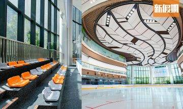 將軍澳康城全港最大溜冰場LOHAS Rink開幕 佔地17,000呎!玻璃幕牆日光溜冰+超有空間感+新張期間限定優惠!即睇詳情 香港好去處