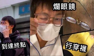 吳業坤完成京都步行東京 戴住單邊爛眼鏡挑戰「東海道53次」 坤哥:「趁這副機器還未老」