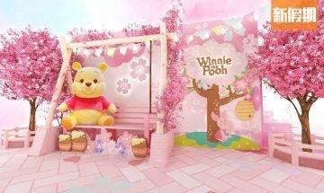 旺角MOKO開迪士尼櫻花季期間限定店 5大粉紅絕美打卡位!15米長鳥居櫻花路+免費和式浴衣體驗+1.5米高小熊維尼|香港好去處