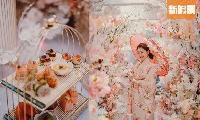旺角Morokok推櫻花下午茶 夢幻櫻花隧道+和服體驗+12款鹹甜點 戚風蛋糕/英式鬆餅 區區搵食