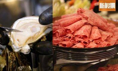 Mr.Steak自助餐劈價7折!最平$202/位!任食和牛鐵板燒+即開生蠔+肉眼扒+Mövenpick雪糕|自助餐我要