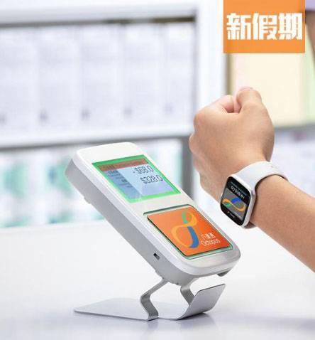 如商戶不支援電子消費付款方式,則不能使用消費券。