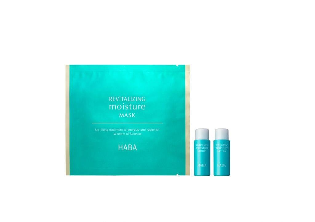 日本護膚品牌 – HABA 保濕體驗套裝