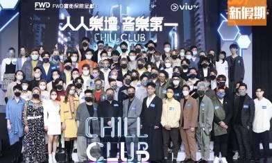 ViuTV處女搞音樂頒獎禮 吹雞搵41組歌手大晒冷硬撼無綫