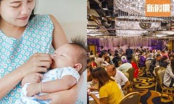 母乳媽媽於飯聚餵奶被奶奶批評 頓變親戚焦點感難受:女人唔好難為女人|網路熱話