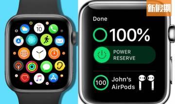 Apple Watch 慳電電量大增攻略!教你8個慳電、增加電池壽命秘技!