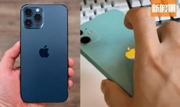 iPhone iOS 14隱藏功能!3步輕鬆Set好 一隻手指就可以截圖?