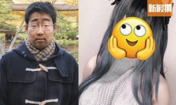 【十年挑戰】震驚唔知過億網民!日本肥宅變身成靚女
