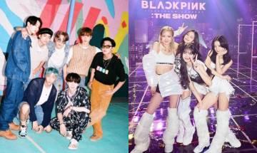 BTS防彈少年團、BLACKPINK的「悲慘生活」?北韓媒體大爆南韓明星慘況!