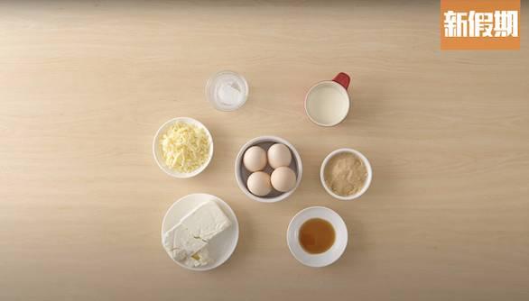 【芝士蛋糕食譜】零麵粉!低糖生酮輕芝士蛋糕簡易版 芝味特濃+入口即溶|懶人廚房