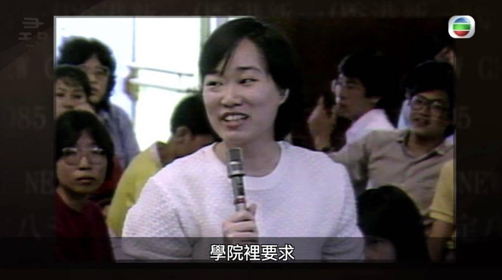 當年特輯中受訪的一名教育系學生,沒有提及她的人名,最後昇爺憑結束營運的師範學院的校友網內,搭上搭再找到她。