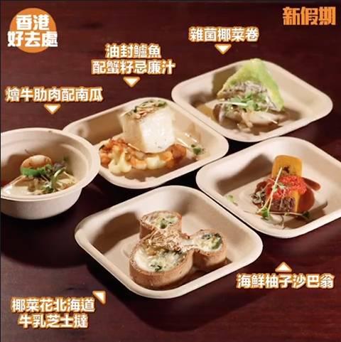 現在可以親嚐香港迪士尼主廚團隊的得獎作品。