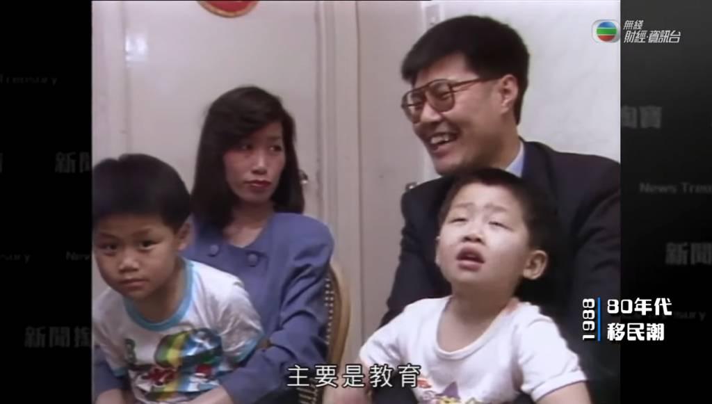 其中《新聞掏寶》有一集同樣講述香港回歸前爆發的移民潮,與《尋人記》當中的其中一樣相呼應。