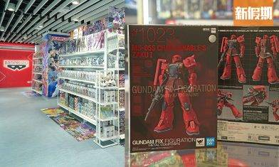 沙田3折玩具開倉!2,000款玩具、模型任揀!必買高達/MARVEL/鬼滅之刃/芒亨|購物優惠情報