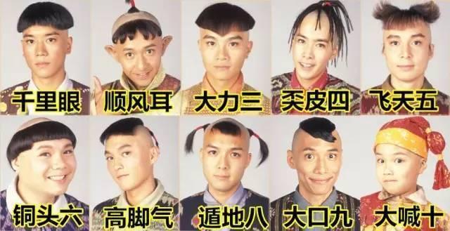 2004年版的《十兄弟》一眾角色的髮型仍是多年來的話題⋯⋯