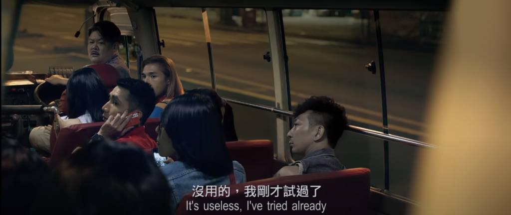 (圖片來源:電影《那夜凌晨,我坐上開往大埔的紅Van》)