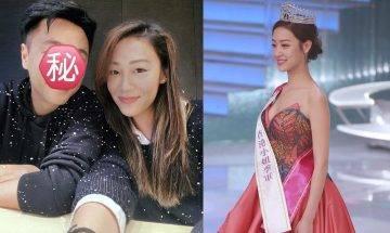 26歲前港姐季軍丁子田晒巨鑽宣布嫁富二代  做過《愛回家》Terry女友