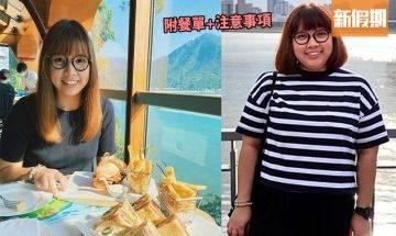 人氣KOL真人實測「生酮飲食法」半年瘦50磅無反彈!