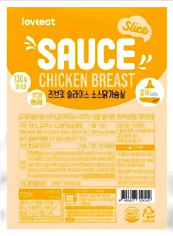 雞胸肉一叮即食超方便。
