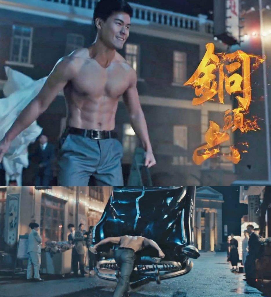 TVB重拍新版《十兄弟》為何胎死腹中?重溫5分鐘預告片抄足《功夫》同《復仇者聯盟》