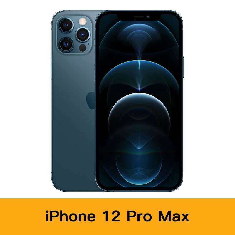 Apple  iPhone 12 Pro Max 256GB (太平洋藍色)  蘇寧價 ,899 建議零售價 ,199