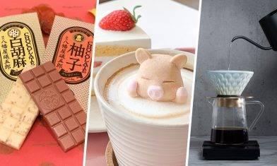 【復活節假期好去處】九龍灣期間限定市集 朱古力、咖啡、甜品登場!