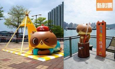 荃灣海濱長廊重新開放 維港癲噹開心村限定進駐 3大打卡位:2米高癲噹+阿讚貓、貓巴士、無欄杆海堤|香港好去處