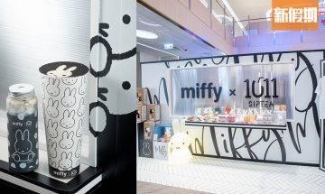 1011 SIP TEA X MIFFY快閃店登陸尖沙咀K11Art Mall!Miffy特飲盲盒杯+限時黑白茶飲+精品雜貨|香港好去處