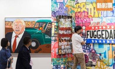 Art Basel 香港5月開幕 一連3日會展舉行!過百間世界藝廊參展 必睇三大主題展區|香港好去處