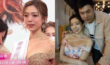 口罩小姐亞軍|33歲人母「阿姨」徐蒨寧被網民批「發明星夢的不負責任媽媽」 獲老公現身撐