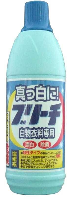 4月17日有ROCKET衣物漂白劑600 ml。