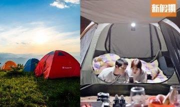 超爆笑!露營新手問:睡覺時大家個營會唔會上鎖? 意外引起網民熱烈討論:平時會請夜更保安員睇住|時事熱話