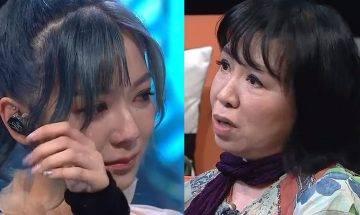 何雁詩上《勁歌金曲》成箭靶當場痛哭 網民質疑過氣DJ陳海琪批評資格