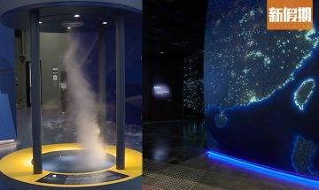 香港科學館全新「地球科學廳」4大展區開幕!10級颱風體驗室/模擬海嘯+28組互動展品!率先睇詳情|香港好去處