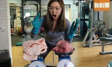 脂肪vs肌肉之迷!健身教練實測:脂肪大肌肉3倍?港女平均體脂「肥過隻豬」!@Zoesportdiary專欄|好生活百科