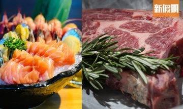 生酮飲食減肥 5間生酮餐廳推介+出街食3大攻略!@Zoesportdiary專欄|好生活百科