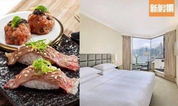 九龍酒店35週年推優惠!$336 Staycation住宿、65折和牛燕窩自助餐、$35點心|購物優惠情報