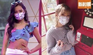 Masklab口罩9大必買推介!口罩小姐同款!超多款式:型格返工/夢幻約會/潮人個性|購物優惠情報