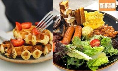 Cafe食物卡路里排名!士多啤梨窩夫=4碗飯 一碟全日早餐熱量過千!@Aranth安曼營養專欄|食是食非