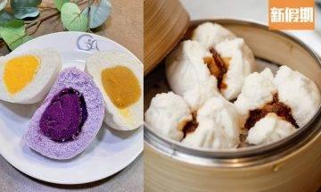 中式包點卡路里排行榜!叉燒包熱量偏低、蓮蓉包不是最肥!@Aranth安曼營養專欄|食是食非