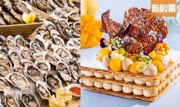 旺角帝京酒店芒果自助餐!72折任食即開生蠔+烤安格斯和牛+柬埔寨皇室貢品級芒果甜品|自助餐我要