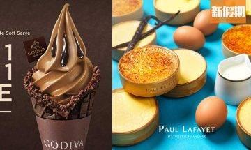 買一送一優惠6大合集!多間酒店住宿+Paul Lafayet焦糖燉蛋+GODIVA雪糕|購物優惠情報